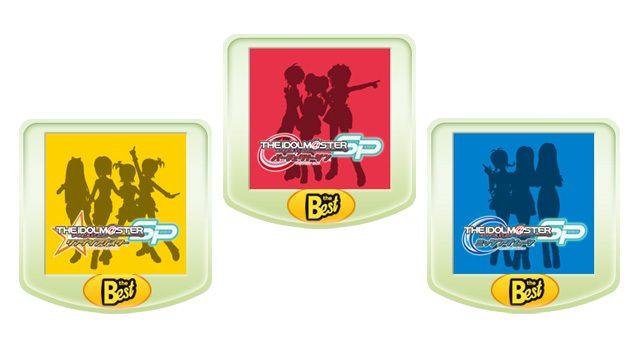PS Vita『アイドルマスター マストソングス 赤盤/青盤』発売記念! PSP®「アイドルマスターSP PSP® the Best」DL版が12月10日より3週間連続1日かぎりのディスカウントキャンペーンを実施!