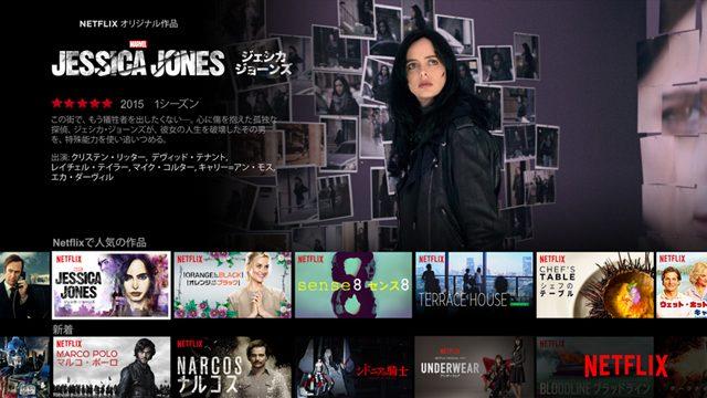 この冬はマーベルヒーローに夢中! 「Netflix」のおすすめ作品はコレ!