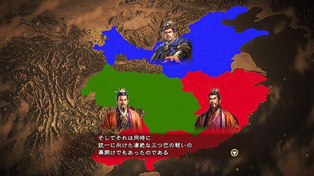 多彩な時代を体験できる収録シナリオなど、『三國志13』のさらなる新情報を公開!