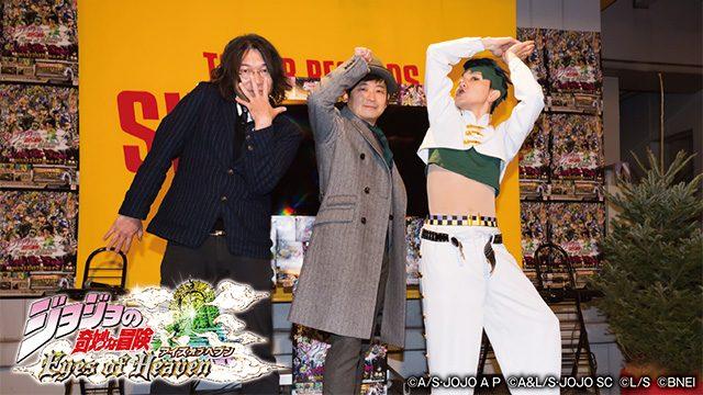 スピードワゴンも渋谷に駆けつけたッ!『ジョジョの奇妙な冒険 アイズオブヘブン』発売記念イベントレポート!【特集第5回】