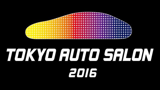 『グランツーリスモ6』による体感型シミュレーターテクニカルデモプレイを体験しよう! 「東京オートサロン2016」に「グランツーリスモ」協賛ブース出展!