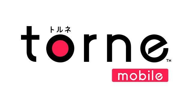 「torne(トルネ)™ mobile」がバージョンアップ! ニコニコ実況対応など、ますます楽しく、便利に!