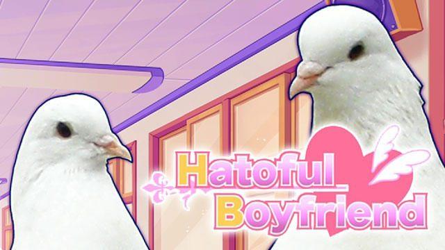 鳥と女子高生が大恋愛! 人類には早すぎる乙女ゲー『はーとふる彼氏』をレポート