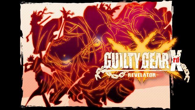 PS4®『GUILTY GEAR Xrd -REVELATOR-』ダウンロード版の予約受付開始! PS Store特典は体験版プレイ権と追加キャラクター!