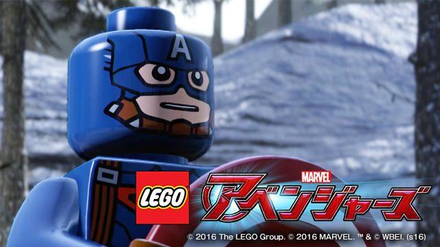 『LEGO®マーベル アベンジャーズ』に登場するヒーローたちを紹介! それぞれが持つ超人的な力で悪と戦え!!【特集第2回/電撃PS】