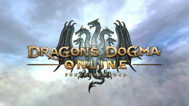 『ドラゴンズドグマ オンライン』シーズン2.0に新キャラ登場! PS Plus加入者向けキャンペーンも実施中!