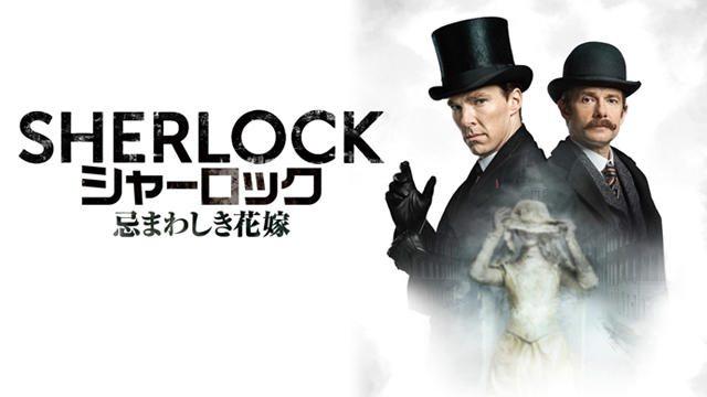 カンバーバッチ主演作登場! 「PlayStation™Video」おすすめファミリー向け作品はコレ!