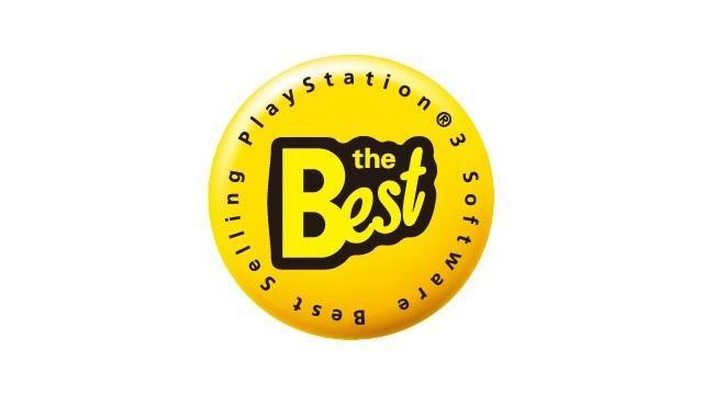 『戦国BASARA』シリーズ10周年記念作品『戦国BASARA4 皇』が7月7日にPlayStation®3 the Bestで発売!