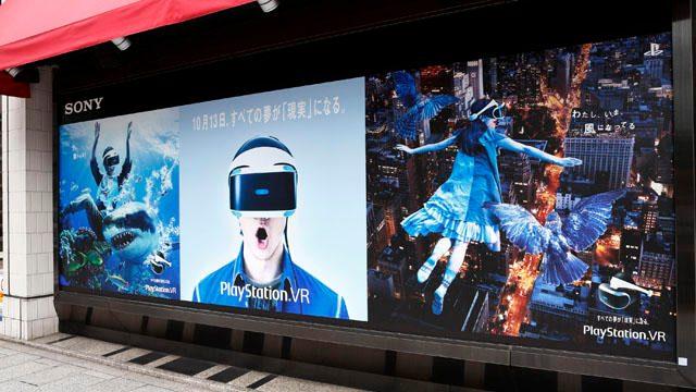 PlayStation®VR特別体験会&先行予約販売が開始! 全国のソニーストアへ足を運ぼう