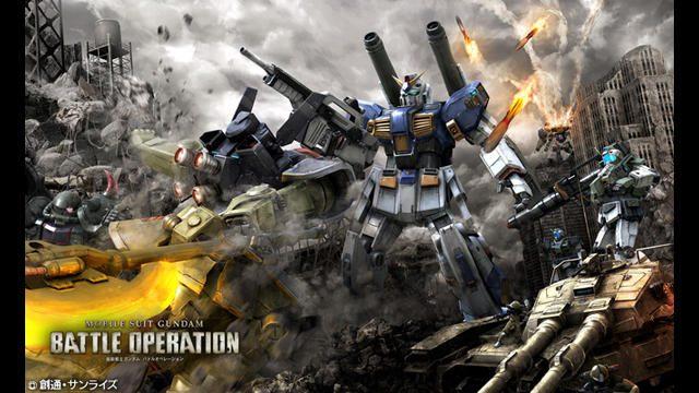 PS3®『機動戦士ガンダム バトルオペレーション』が4周年! 感謝を込めて7大キャンペーンが本日よりスタート!