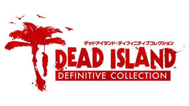 南国の楽園がゾンビだらけに!? 人気アクションRPG「デッドアイランド」シリーズが2作セットでPS4®に登場!