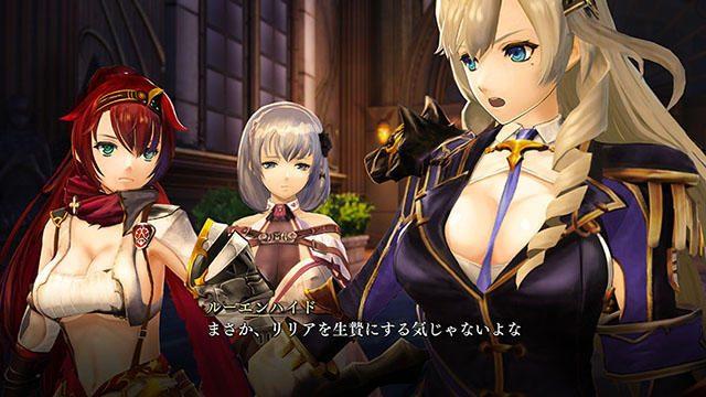 """""""美少女""""要素を大幅強化! 新生・美少女従魔RPG『よるのないくに2 ~新月の花嫁~』が12月22日発売!"""