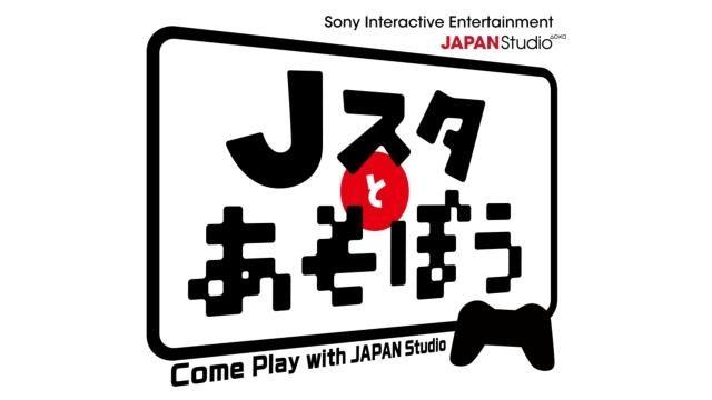 PS3®誕生から10年の歴史を振り返る! 公式ニコ生番組「Jスタとあそぼう #7」を11月11日20時より放送!