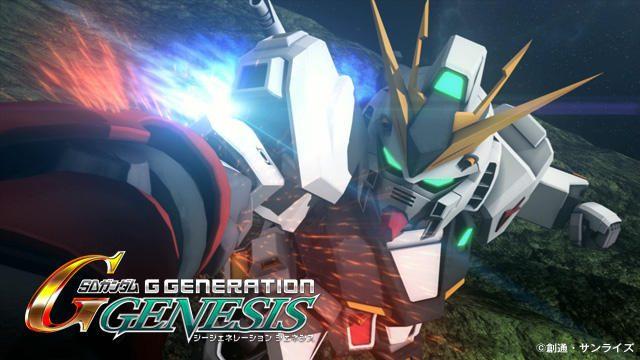 『SDガンダム ジージェネレーション ジェネシス』の盛りだくさんの進化点に注目!【特集第3回/電撃PS】