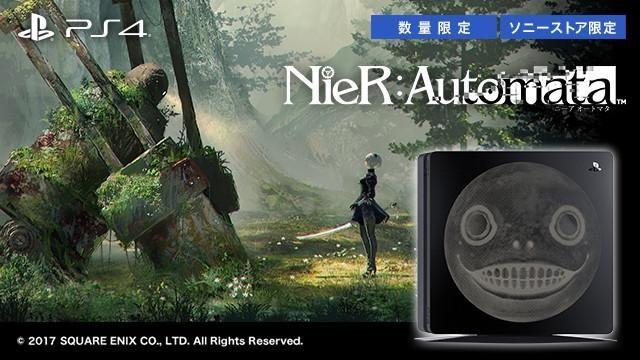 『NieR:Automata』とPS4®のコラボ刻印モデルを2月23日から数量限定で発売! 本日1月30日より予約受付開始!