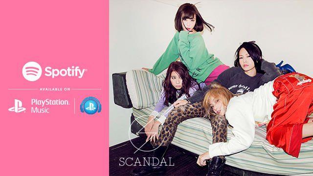 """人気ガールズバンド""""SCANDAL""""のメンバー自ら選曲したプレイリストがPlayStation™ Musicで公開!"""