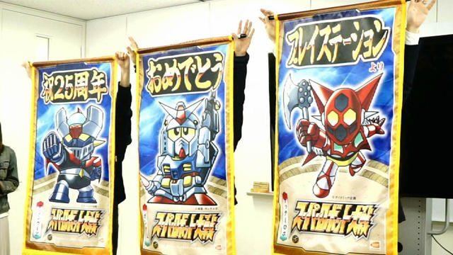 【PlayStation®からのお祝い】スーパーロボット大戦シリーズ25周年の記念に、世界でただ一つの懸賞旗を制作!
