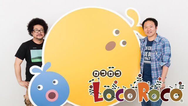 """PS4®『LocoRoco』6月22日発売! クリエイターインタビューで明かされる""""世界を笑顔にするゲーム""""誕生秘話"""