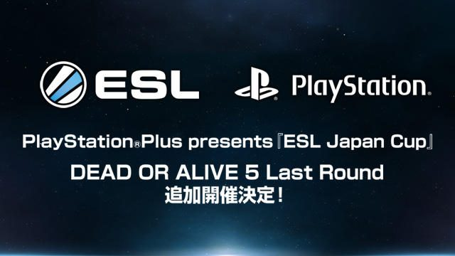PS Plus presents 『ESL Japan Cup』で『DEAD OR ALIVE 5 Last Round』部門を追加開催決定!