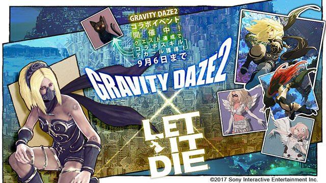 キトゥンになりきって塔内探索!? 『LET IT DIE』で本日より『GRAVITY DAZE 2』とのコラボ企画が開幕!