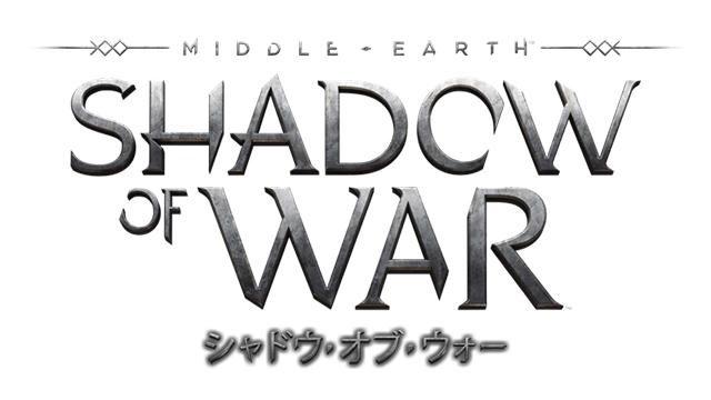 『シャドウ・オブ・ウォー』の世界を実写で再現! 甲斐田裕子さんのナレーションによるトレーラーが公開中