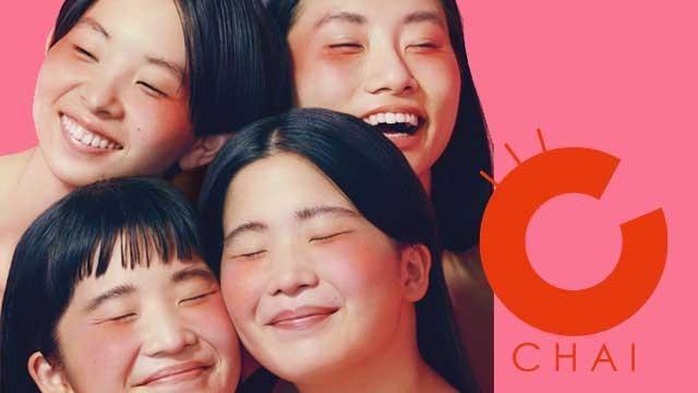 PS Musicイチ押しのニュー・エキサイト・オンナバンド「CHAI」のヤバいプレイリスト&動画メッセージ公開!