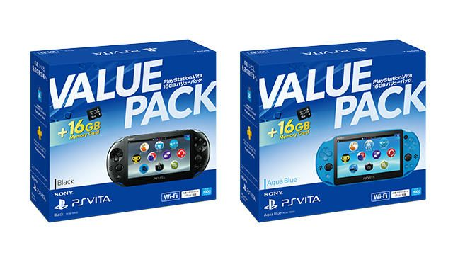 メモリーカード16GBが付いてお得!「PlayStation®Vita 16GB バリューパック」を数量限定で11月22日より発売
