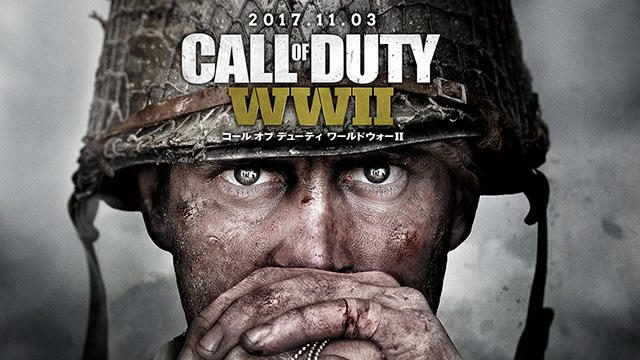 『CoD: WWII』いよいよ明日発売! 特製グッズがもらえる店頭試遊会&全国大学生対抗戦の開催が決定!