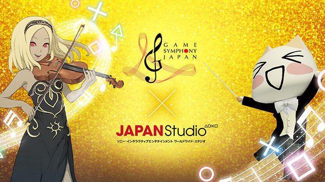 "『JAPAN Studio VR音楽祭』と『JAPAN Studio 音楽祭』のセールを開催! ""全編動画""も期間限定で公開"