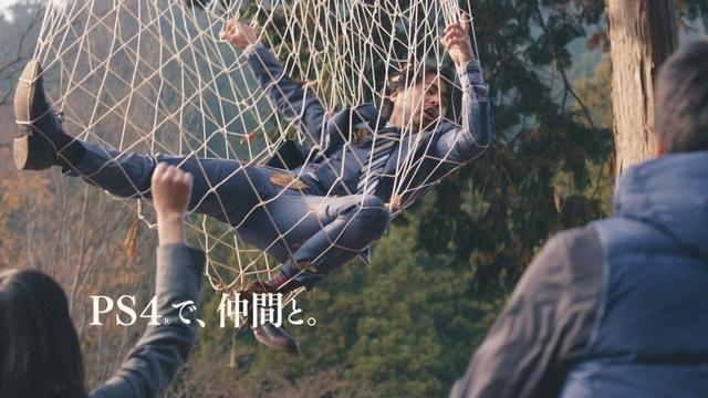 山田孝之、ハンターではなく、まさかのモンスター役に!PS4®×『モンスターハンター:ワールド』CM第2弾公開