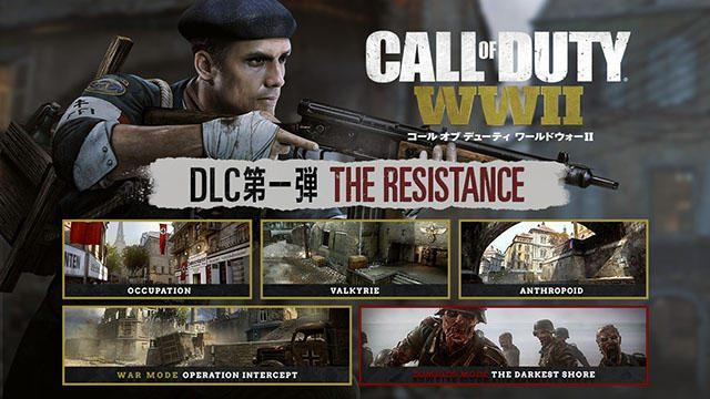 『CoD: WWII』DLC第一弾「THE RESISTANCE」配信開始! 収録コンテンツを紹介するトレーラーも公開中!