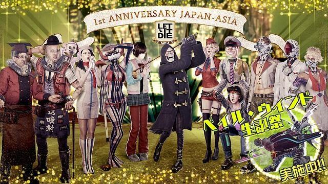 日本&アジア版『LET IT DIE』配信から1周年! 4人目の刺客「ペイル・ウインド」の生誕祭も本日スタート!