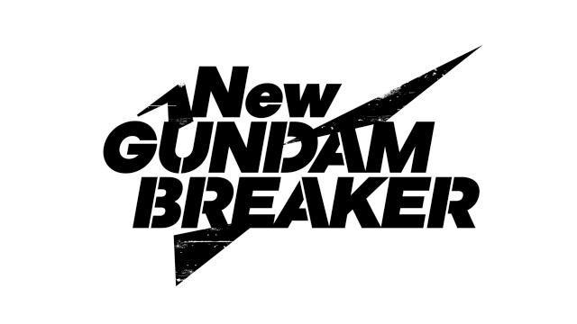 本日より『New ガンダムブレイカー』β版が配信開始! 3対3の「チーム対抗共闘バトル」を体験しよう!