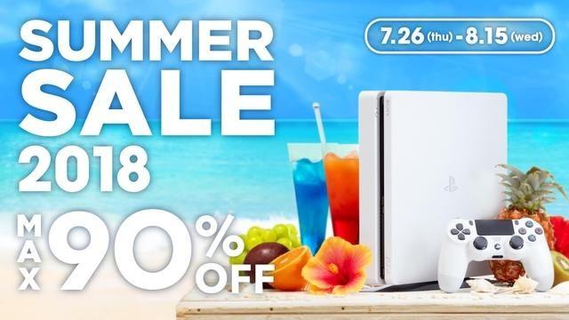 PS Store「SUMMER SALE 2018」開催! 『パワプロ2018』や『ドラゴンクエストXI』などがラインナップ!