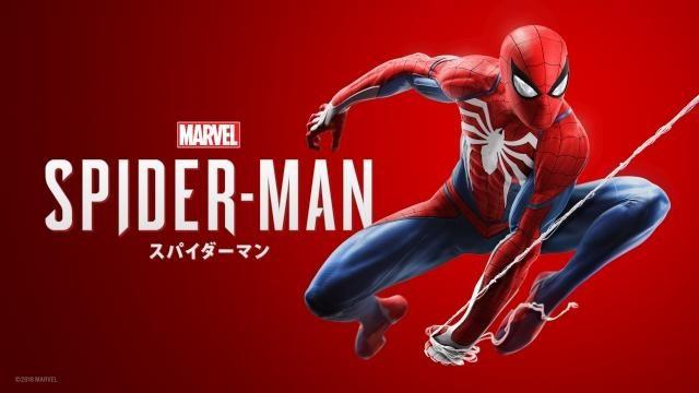 オープンワールドアクションアドベンチャー『Marvel's Spider-Man』本日発売!