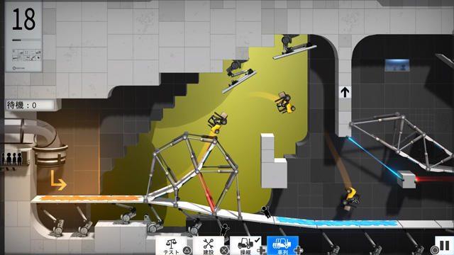 ユニークな発想が生んだ『Bridge Constructor Portal』の魅力を開発チーム自らが語る!