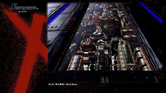 20年の時を経て蘇る……『ゼノギアス』のBGMとゲーム映像を楽しめるPS4®用アプリがPS Storeで好評配信中!