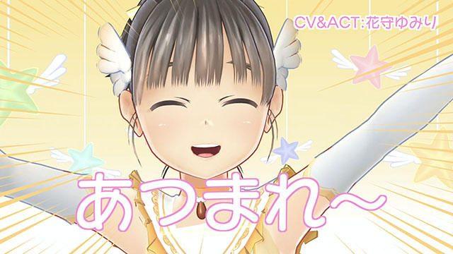 『LoveR』からスピンオフ! Vチューバー番組「マジカルユミナの今日もお兄ちゃんねる♪」毎週木曜配信中!