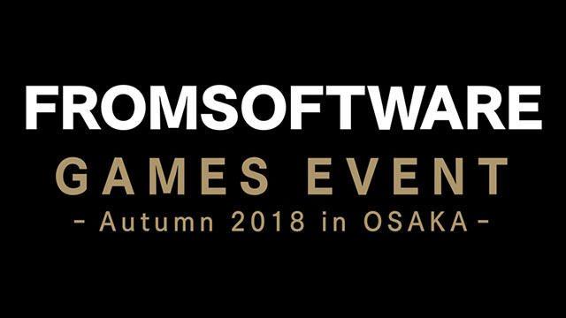 注目の新作『SEKIRO』『Déraciné』を体験できる「FROMSOFTWARE GAMES EVENT」が10月14日に大阪で開催!