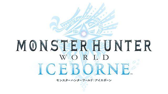 超大型拡張コンテンツ『モンスターハンターワールド:アイスボーン』2019年秋に発売決定!