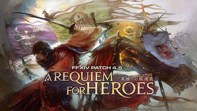 MMORPG『ファイナルファンタジーXIV』の大型アップデート、パッチ4.5「英雄への鎮魂歌」公開!