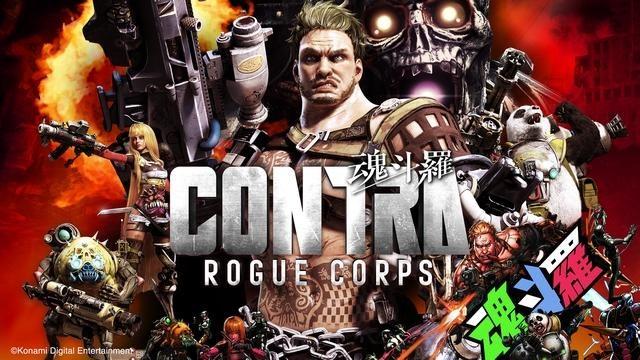 【E3 2019】「魂斗羅」シリーズの完全新作がPS4®に登場! 『CONTRA ROGUE CORPS』9月26日発売決定!