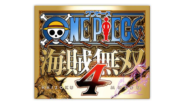 PS4®『ONE PIECE 海賊無双4』が2020年発売決定! コンセプトCGムービーも初公開!