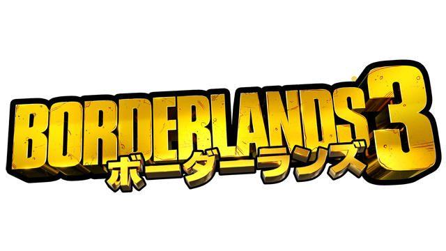 『ボーダーランズ3』の最新トレーラー「『ボーダーランズ3』公式ガイド」が公開!