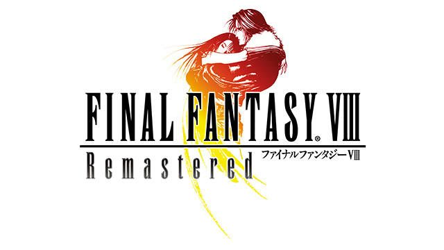 PS4®『FINAL FANTASY VIII Remastered』の発売日が9月3日に決定! 本日より予約受付開始!
