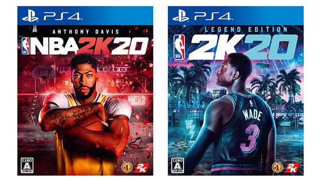 「NBA 2K」シリーズ最新作『NBA 2K20』が本日発売! あわせて最新トレーラーも公開!!