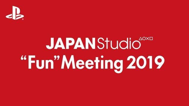 """今年も品川で会いましょう! 「JAPAN Studio """"Fun"""" Meeting 2019」を11月16日に開催!"""