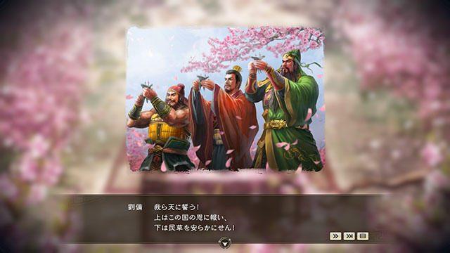 """7つのシナリオと多彩なイベントが楽しめる『三國志14』。武将は""""個性""""設定によって唯一無二の魅力を表現!"""