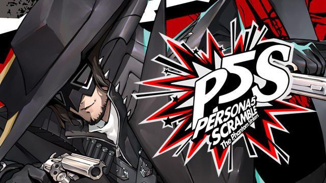 『ペルソナ5 スクランブル』は『P5』の正統続編。物語とキャラクターを解説!【特集第2回/電撃PS】