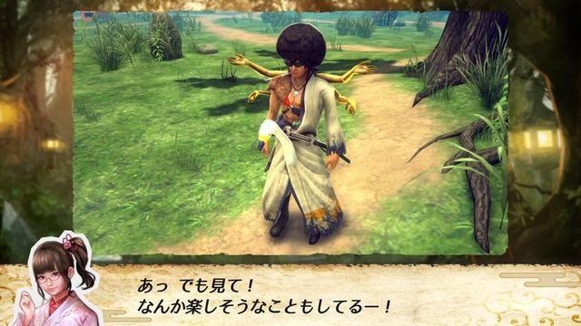 『侍道外伝 KATANAKAMI』堂島親子の掛け合いが見られる最新映像公開! マルチプレイの詳細も明らかに!